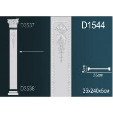 Пилястра D1544