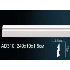 Молдинги гладкие AD310F