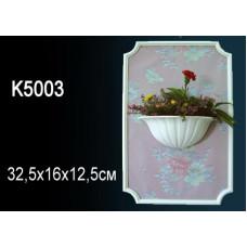 Светильник K5003