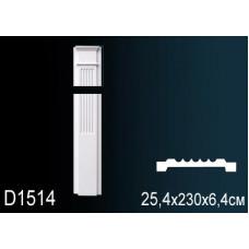 Обрамления дверей D1514