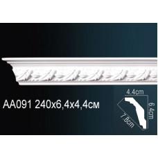 AA091 Плинтус с рисунком под покраску Perfect
