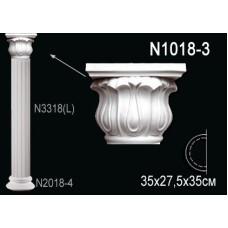 Полуколонна N1018-3