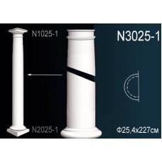 Полуколонна N3025-1