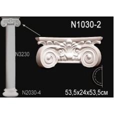 Полуколонна N1030-2