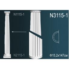 Полуколонна N3115-1