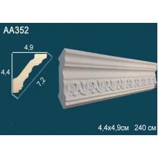 Карниз AA352