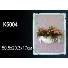 Светильник K5004