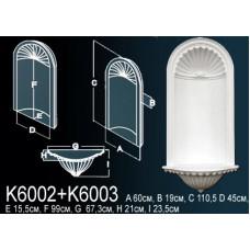 Ниша K6002_K6003