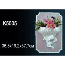 Светильник K5005
