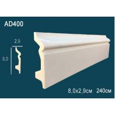 Молдинги гладкие AD400F