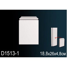 Обрамления дверей D1513-1