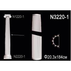 Полуколонна N3220-1