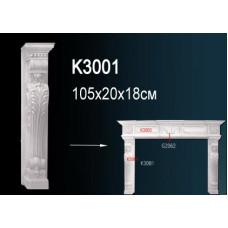 Камин K3001