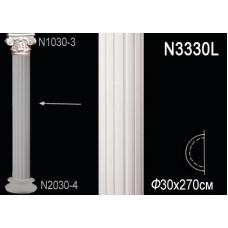 Полуколонна N3330L