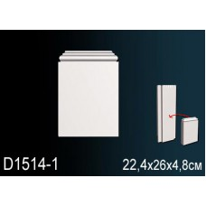 Обрамления дверей D1514-1