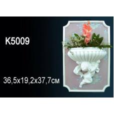 Светильник K5009