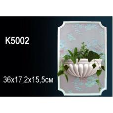 Светильник K5002