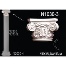 Полуколонна N1030-3