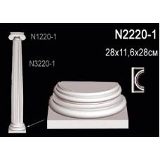 Полуколонна N2220-1