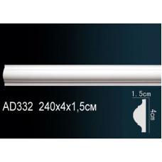 Молдинги гладкие AD332F