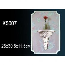 Полка K5016